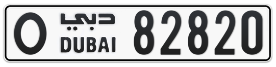 O 82820 - Plate numbers for sale in Dubai