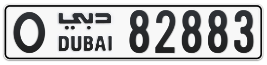 O 82883 - Plate numbers for sale in Dubai