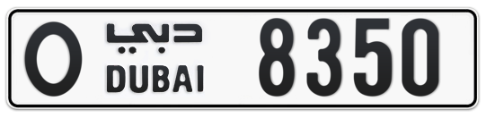 O 8350 - Plate numbers for sale in Dubai