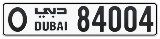 O 84004 - Plate numbers for sale in Dubai