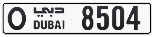 O 8504 - Plate numbers for sale in Dubai