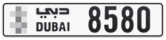 * 8580 - Plate numbers for sale in Dubai