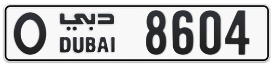 O 8604 - Plate numbers for sale in Dubai