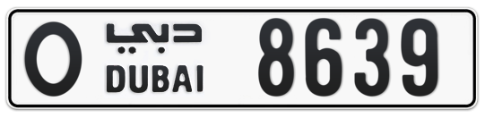 O 8639 - Plate numbers for sale in Dubai
