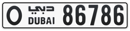 O 86786 - Plate numbers for sale in Dubai