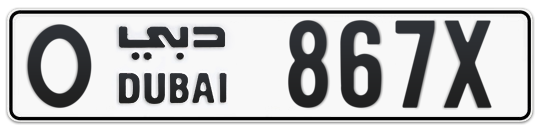 O 867X - Plate numbers for sale in Dubai