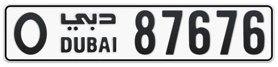 O 87676 - Plate numbers for sale in Dubai