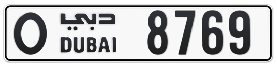 O 8769 - Plate numbers for sale in Dubai