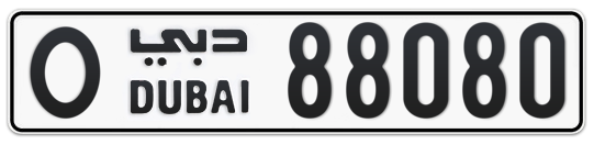 O 88080 - Plate numbers for sale in Dubai
