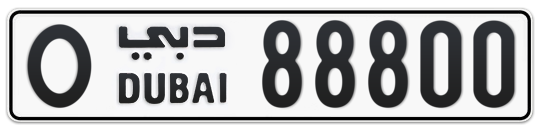 O 88800 - Plate numbers for sale in Dubai
