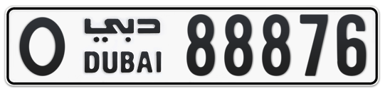 O 88876 - Plate numbers for sale in Dubai