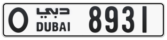 O 8931 - Plate numbers for sale in Dubai