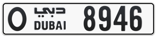 O 8946 - Plate numbers for sale in Dubai