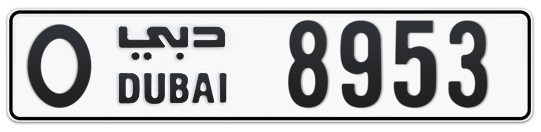 O 8953 - Plate numbers for sale in Dubai