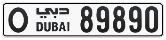 O 89890 - Plate numbers for sale in Dubai