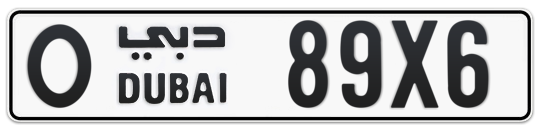O 89X6 - Plate numbers for sale in Dubai