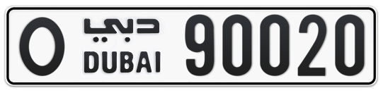 O 90020 - Plate numbers for sale in Dubai