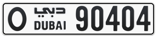 O 90404 - Plate numbers for sale in Dubai