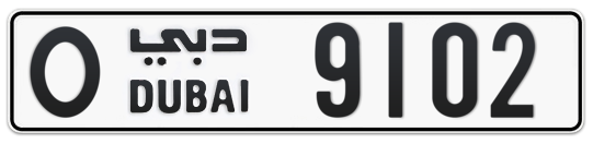O 9102 - Plate numbers for sale in Dubai