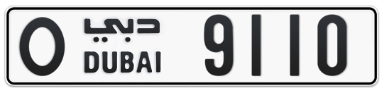 O 9110 - Plate numbers for sale in Dubai