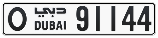 O 91144 - Plate numbers for sale in Dubai