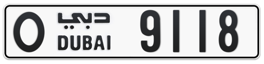 O 9118 - Plate numbers for sale in Dubai