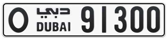 O 91300 - Plate numbers for sale in Dubai