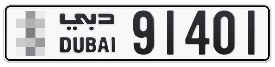 * 91401 - Plate numbers for sale in Dubai