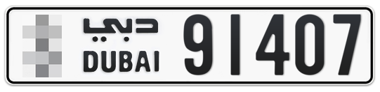 * 91407 - Plate numbers for sale in Dubai