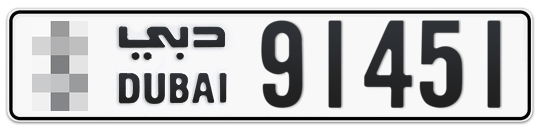* 91451 - Plate numbers for sale in Dubai