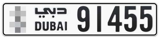 * 91455 - Plate numbers for sale in Dubai