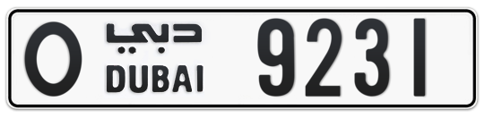 O 9231 - Plate numbers for sale in Dubai