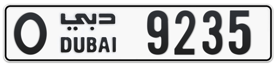 O 9235 - Plate numbers for sale in Dubai