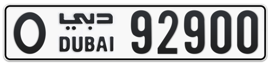 O 92900 - Plate numbers for sale in Dubai