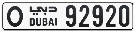 O 92920 - Plate numbers for sale in Dubai