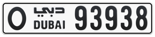 O 93938 - Plate numbers for sale in Dubai