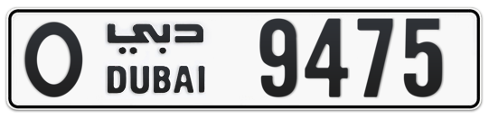 O 9475 - Plate numbers for sale in Dubai