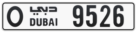 O 9526 - Plate numbers for sale in Dubai