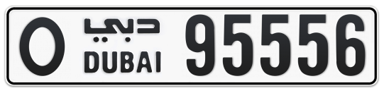 O 95556 - Plate numbers for sale in Dubai