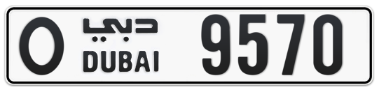 O 9570 - Plate numbers for sale in Dubai
