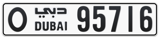 O 95716 - Plate numbers for sale in Dubai