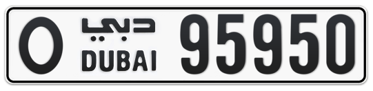 O 95950 - Plate numbers for sale in Dubai