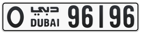 O 96196 - Plate numbers for sale in Dubai