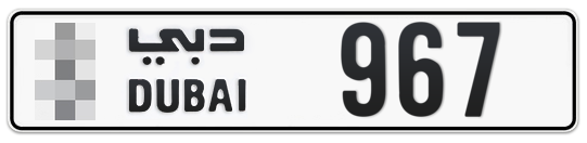 * 967 - Plate numbers for sale in Dubai