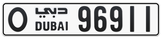O 96911 - Plate numbers for sale in Dubai