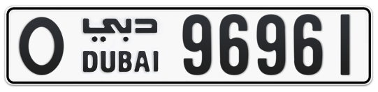 O 96961 - Plate numbers for sale in Dubai