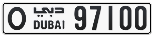 O 97100 - Plate numbers for sale in Dubai