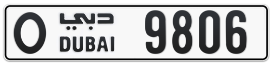 O 9806 - Plate numbers for sale in Dubai