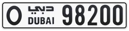 O 98200 - Plate numbers for sale in Dubai