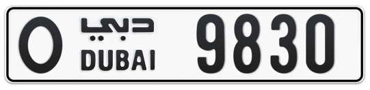 O 9830 - Plate numbers for sale in Dubai